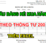 Hướng dẫn lập bảng kê mua hàng theo thông tư 200 trên excel